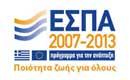 Εικόνα ΕΣΠΑ 2007-2013